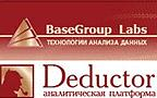 Basegroup - Deductor